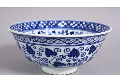 A CHINESE BLUE & WHITE MING STYLE PORCELAIN BOWL, with a cen...
