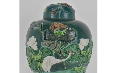 A large Chinese ginger jar and cover by Wang Bing Rong Zuo, ...