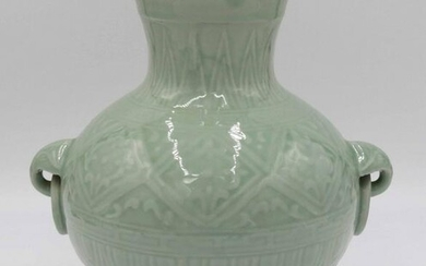 Chinese Celadon Vase with Ring Handles