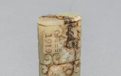 Chinese Old Pale Celadon Jade Carving Bead