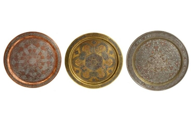 ISLAMIC BRASS & COPPER CHARGERS W. SILVER INLAYS
