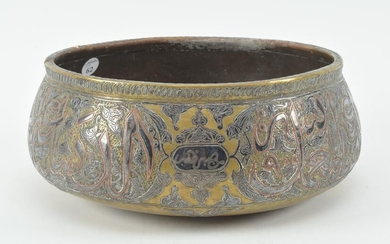 """Persian brass bowl with silver detailing. 10""""W x"""