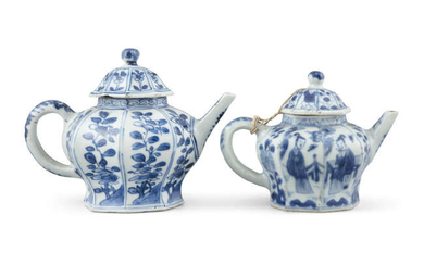 A GROUP OF TWO (2) BLUE AND WHITE...
