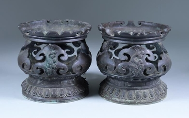 A Pair of Chinese Bronze Circular Stands, 19th/20th Century,...