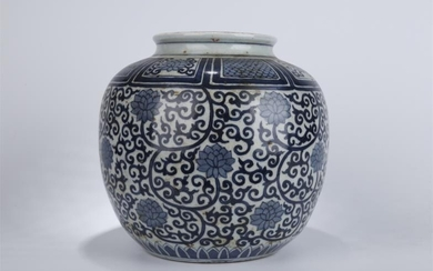 Blue-and-White Porcelain Jar with Interlocked Branches and Lotus Design....