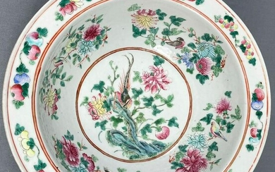 Bowl. Porcelain. Probably Famillé Vert China