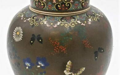 Chinese Cloisonne Porcelain Jar, with cover, having