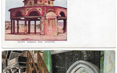 Collection of 17 Postcards - Temple Mount & Mosque
