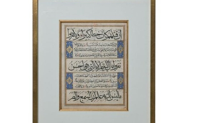 Illuminated Leaf of the Qur'an.