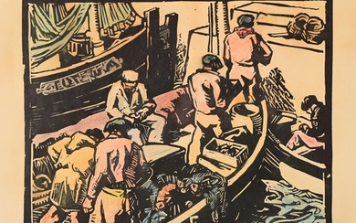 """Lionel FLOCH (1895-1972) """"Return of fishing"""" wood engraved sbd print """"hors-série"""" 29x39"""