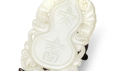Property of a Gentleman (lots 36-85) A Chinese white jade double-gourd shaped 'Da Ji' plaque, 18th/19th century, carved and pierced with two bats and lingzhi sprays encircling an double gourd plaque inscribed with 'Da Ji', which can be translated...
