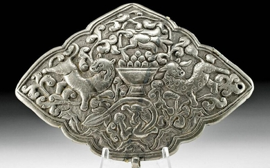 19th C. Nepalese Silver Repousse Pin w/ Animals