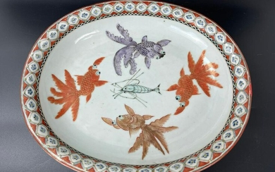 A Chinese Famille Rose Goldfish Porcelain Plate