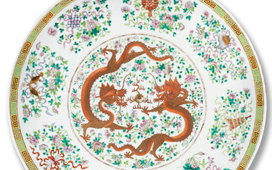 A VERY LARGE AND RARE FAMILLE ROSE 'DRAGON AND PHOENIX' SAUCER-DISH