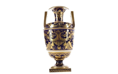 AN EARLY 19TH CENTURY SPODE PORCELAIN VASE