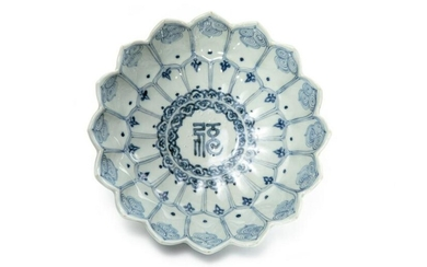 CHINESE BLUE & WHITE LOTUS FORM PORCELAIN DISH