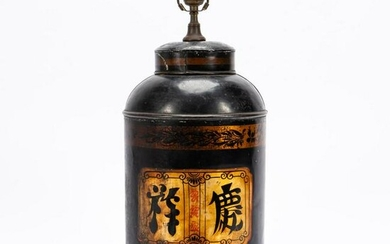 ENGLISH TOLE PAINTED BLACK TEA CANISTER LAMP