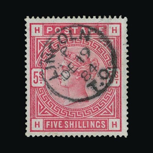 Great Britain - QV (surface printed) : (SG 176) 1883-84 5s r...