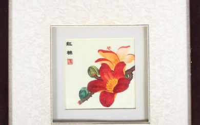 'Lotus flower', Chinese silk embroidery.