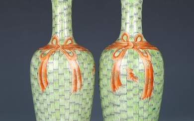 Pair of Chinese Famille Rose Porcelain Vases