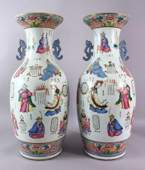 A LARGE PAIR OF CHINESE WUSHANPU PORCELAIN FAMILLE ROSE