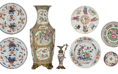 A collection of Chinese and Japanese porcelain items, 18th / 19th / 20thC, H 4 - 47 - ø 10,5 - 23 cm