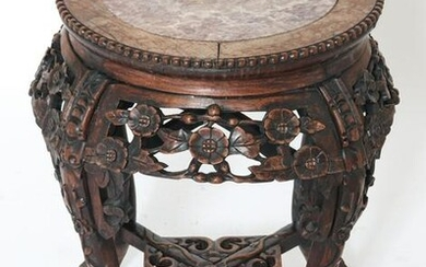 Asian Carved Hardwood & Marble Inlay Side Table