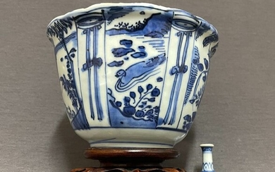 """Bowl - Porcelain - Chinese - """"Kraaienkom"""" - Crow on rock - Peonies, bamboo - Ducks - Thin and well potted - China - Wanli (1573-1619)"""