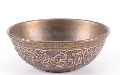 Cairoware Mixed Metal Middle Eastern Brass Bowl