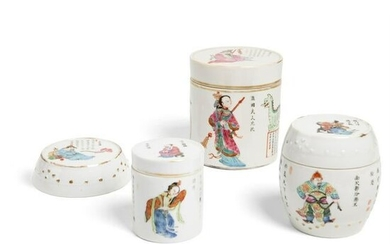 GROUP OF THREE FAMILLE ROSE 'WUSHUANGPU' BOXES AND