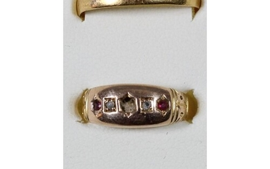 A 15 ct rose gold ruby and diamond ring, one setting vacant,...