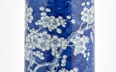 A Chinese Blue and White Porcelain Hawthorne