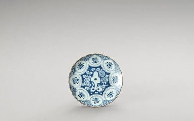 A LOBED BLUE AND WHITE PORCELAIN DISH