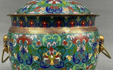 Cloisonné pot with a lid. Probably China antique.