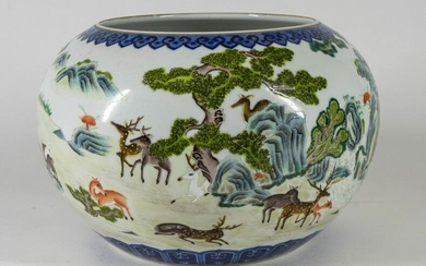 'Hundred Deer' Brush Washer with Xianfeng Mark