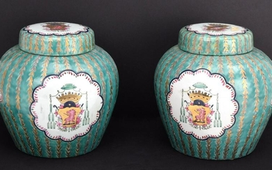 Pair Antique Chinese Export Coat Of Arms Porcelain