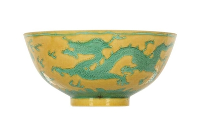 A CHINESE YELLOW-GROUND GREEN-ENAMELLED 'DRAGON' BOWL.
