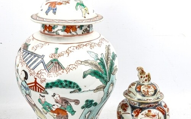 A large Chinese porcelain jar and cover, with painted figure...