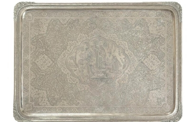 Lavishly Decorated Persian Sterling Silver Tray