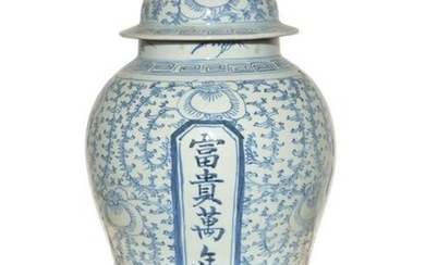 Chinese Blue & White Ginger Jar, 19th Century