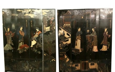 Chinese Carved Lacquer 8-Panel Floor Screen