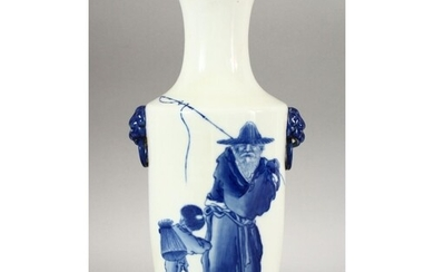 A CHINESE BLUE & WHITE PORCELAIN FISHERMAN VASE - the body d...
