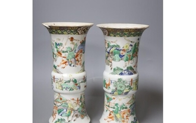 A pair of late 19th/early 20th century century Chinese famil...