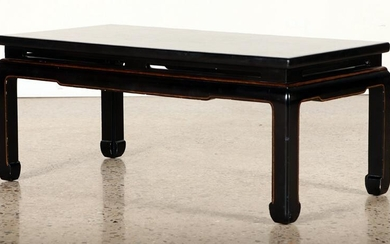 ASIAN STYLE COFFEE TABLE BLACK AND GOLD C.1940