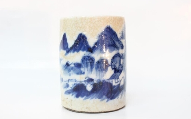 Chinese Blue and White Porcelain Brushpot w Seal