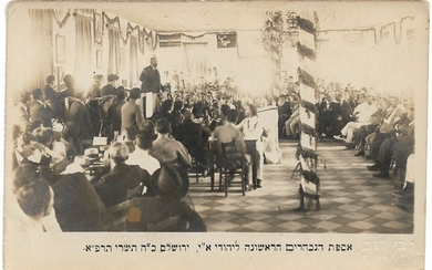 First Jewish Assembly in Palestine Photo - 1921
