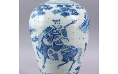 A CHINESE MING STYLE BLUE & WHITE PORCELAIN MEIPING VASE, de...