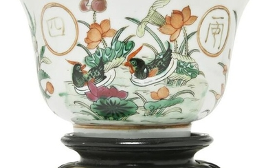 A Small Famille Rose Bowl, Daoguang Mark with Base.