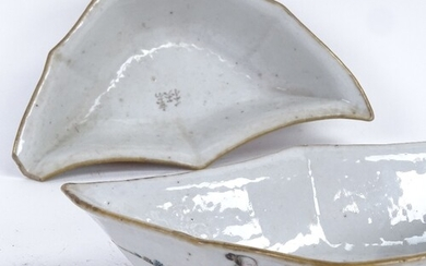 A pair of 19th century Chinese famille rose bat-shaped bowls...