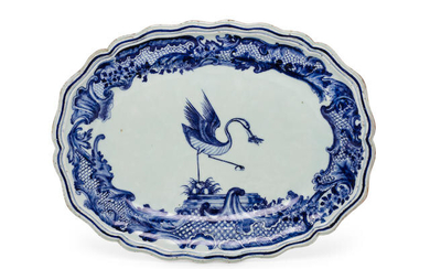 """An extremely rare blue and white silver-shaped Swedish Market Armorial """"Grill Family"""" oval platter"""